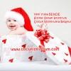Çocuk İstiyorum Tüp Bebek Tedavileri Başvuru Formu