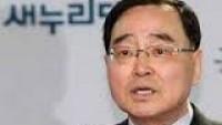 Güney Kore Cumhuriyeti Klonlamayı Yasaklıyor