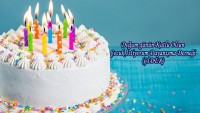 22 Şubat Bugün Çocuk İstiyorum Dayanışma Derneği ÇİDER'in yaş günü